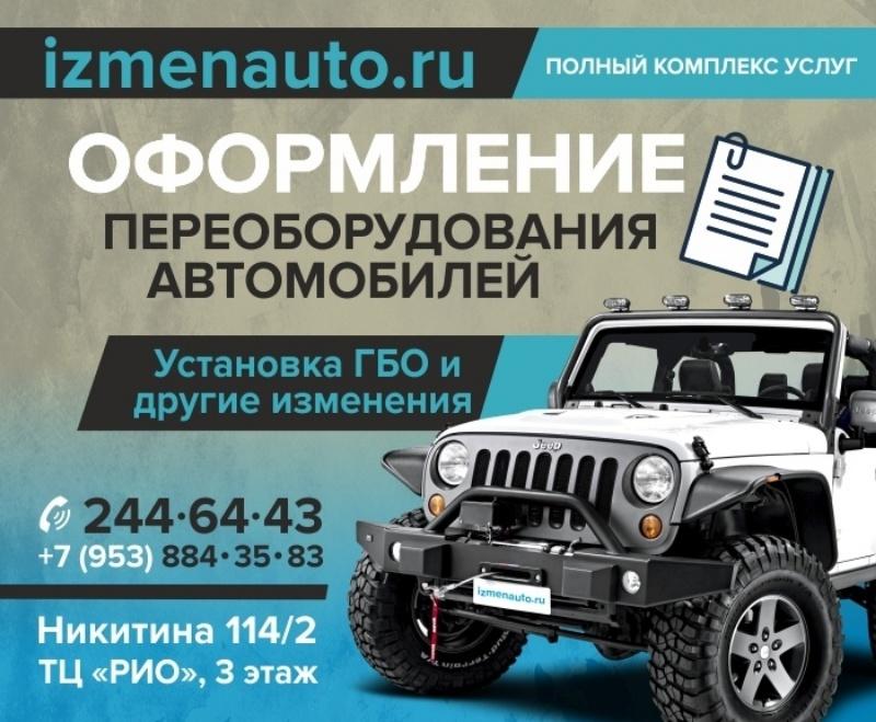 Оформление, Реклама, Куйбышев
