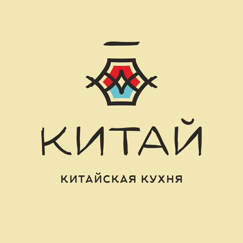 КИТАЙ,Кафе китайской кухни,Хабаровск