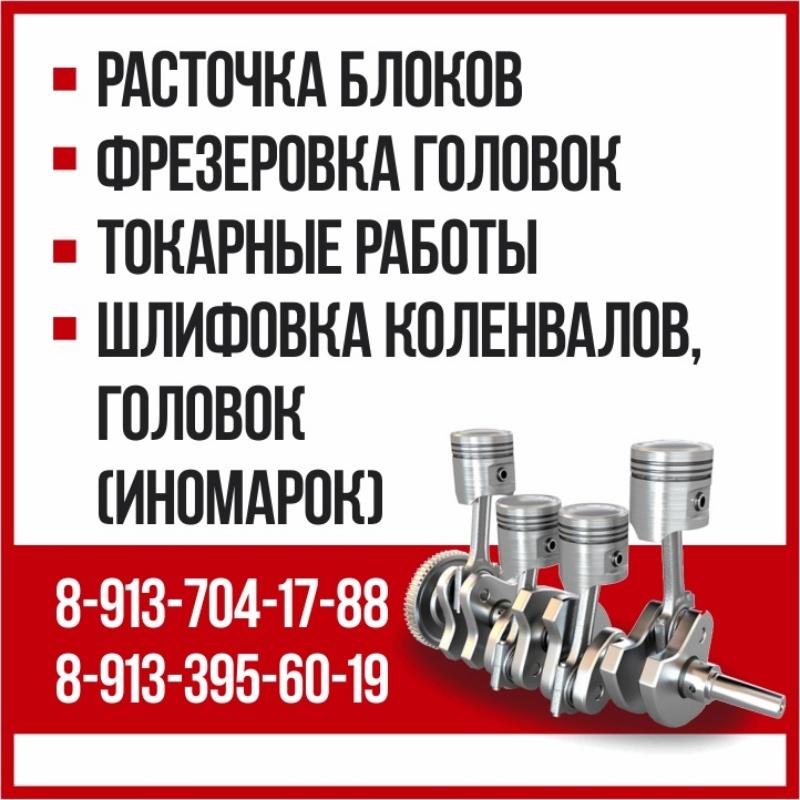 8-913-704-17-88, Реклама, Куйбышев