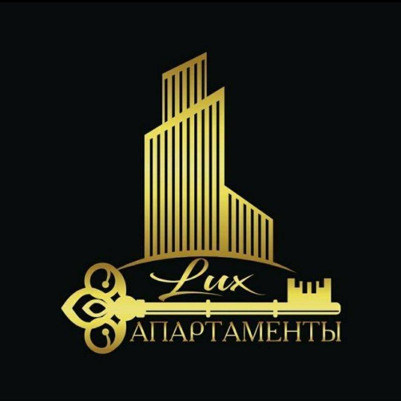Lux Apartments,гостиничные услуги,Нальчик