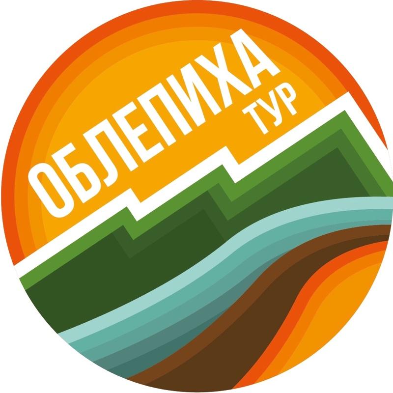 ОблепихаТур ,Туристическая компания,Нальчик