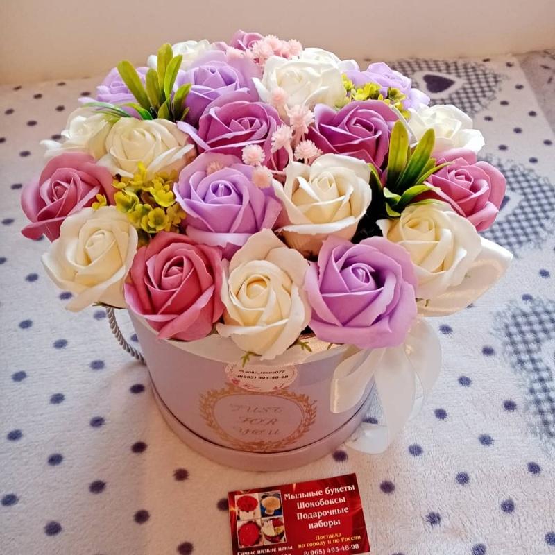 Мыльные Букеты Soap Roses ,Цветочный ,Нальчик