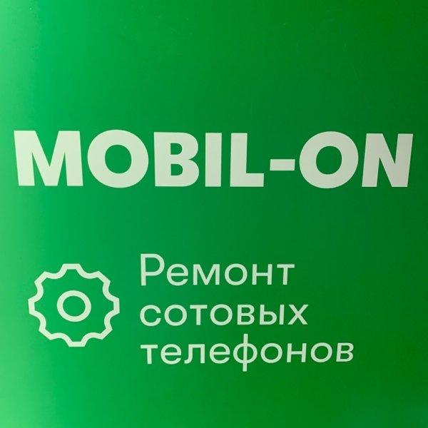 Mobil-on,Ремонт сотовых телефонов, скупка и продажа,Можга
