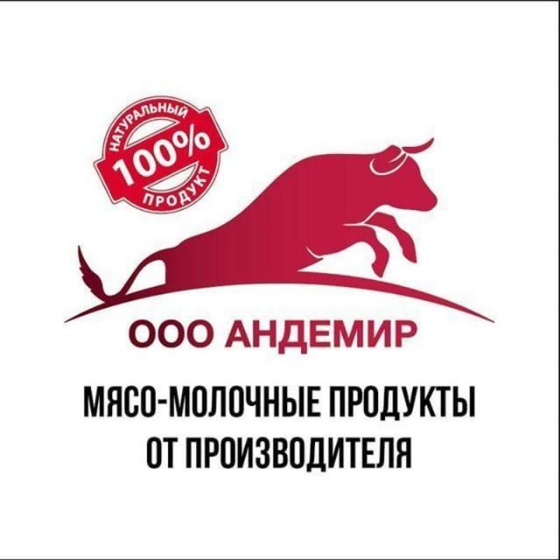 Мясной магазин  Андемир ,Мясной магазин ,Нальчик