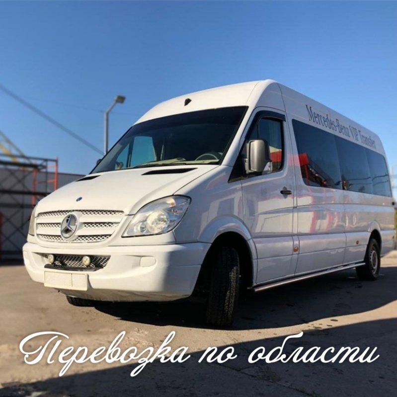 Трансфер, Алекстур Азов, Азов