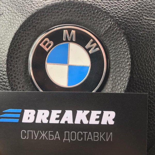 Breaker,Служба доставки,Нальчик