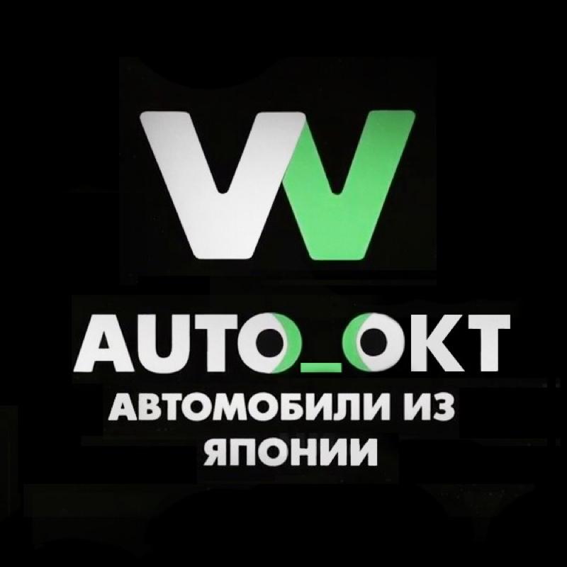 VVAUTO_OKT, Продажа автомобилей из Японии ,  Октябрьский