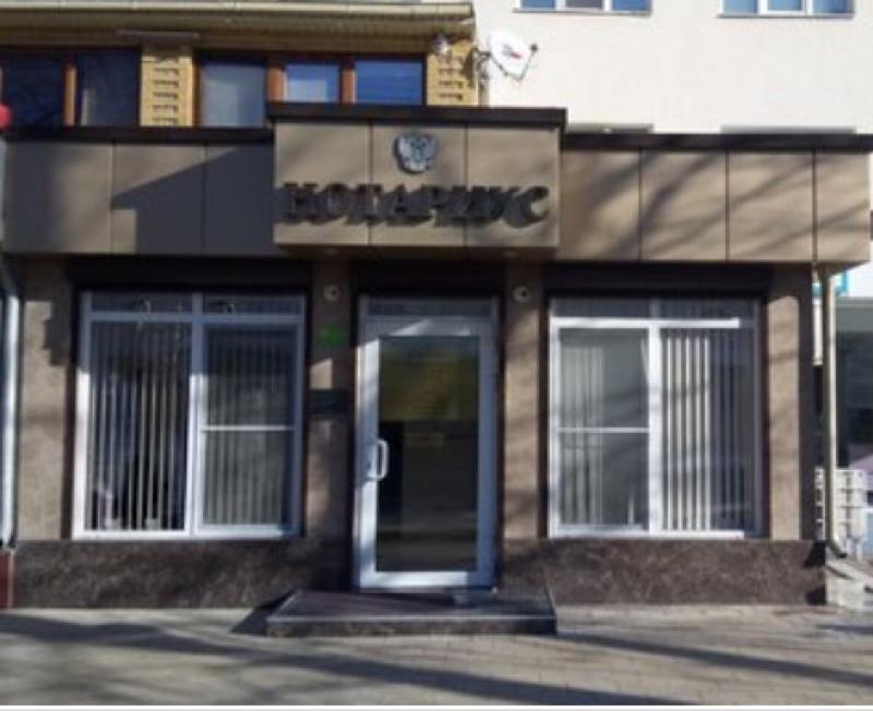 Нотариус Шогенова Эльмира Хажкеримовна,Нотариус,Нальчик