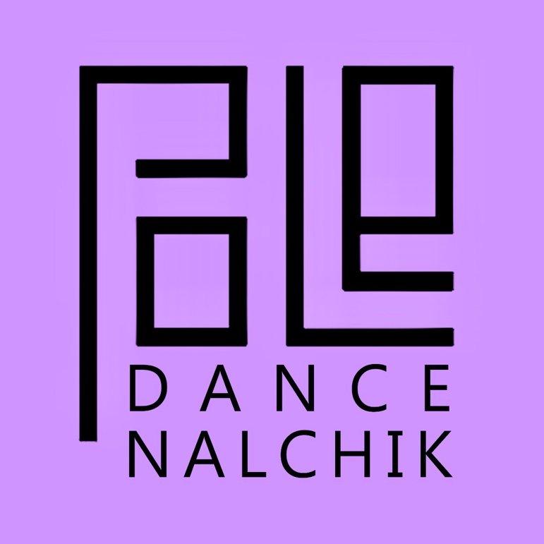 Студия танца и растяжки,Танцевальная Студия,Нальчик