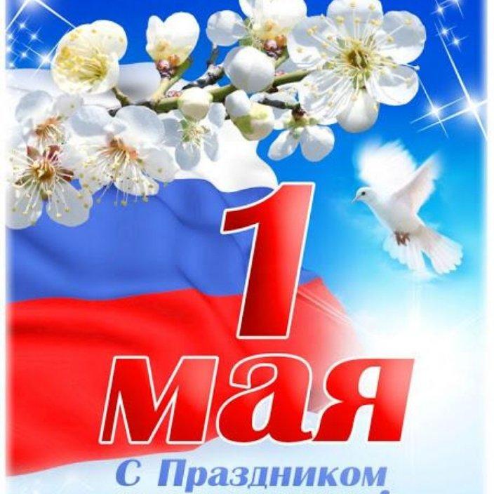 Серега, Доставка , Хабаровск