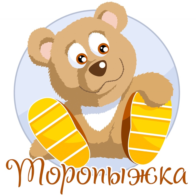 Торопыжка, магазин детских товаров, Хабаровск