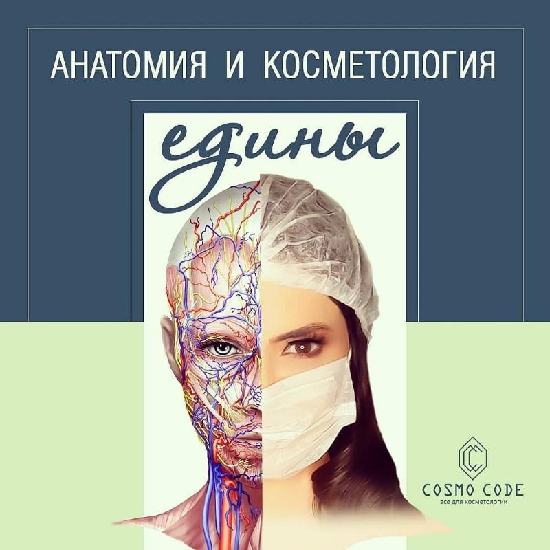 S_Anaromia_kbr07,Косметология,Нальчик