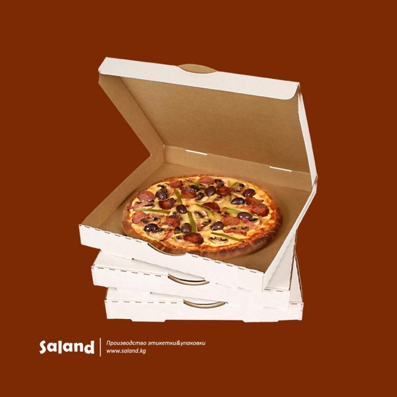 Коробки под пиццу, Саланд, Бишкек