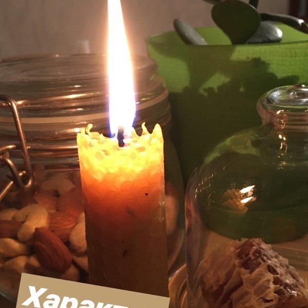 Характер свечи, Lab_Candles🕯Свечи из вощины, Нижневартовск