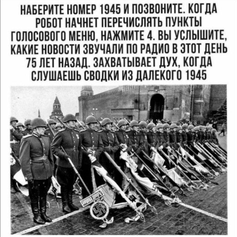 Звонок в прошлое! , Любимый город, Красноуральск