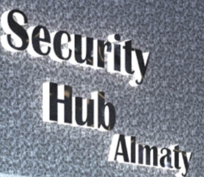 Security Hub Almaty, Магазин видеооборудования, услуги монтажа, услуги проектирования,  Алматы
