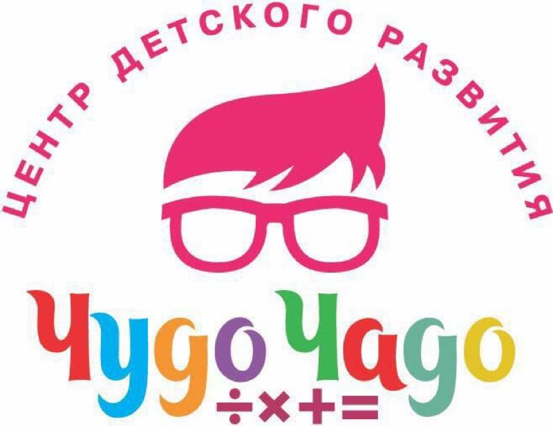 Чудо Чадо, центр развития, Хабаровск