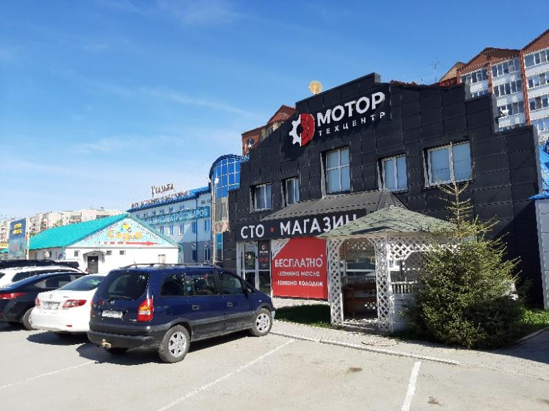 МОТОР техцентр на Закалужской 83,Автосервис, автомагазин,Тюмень