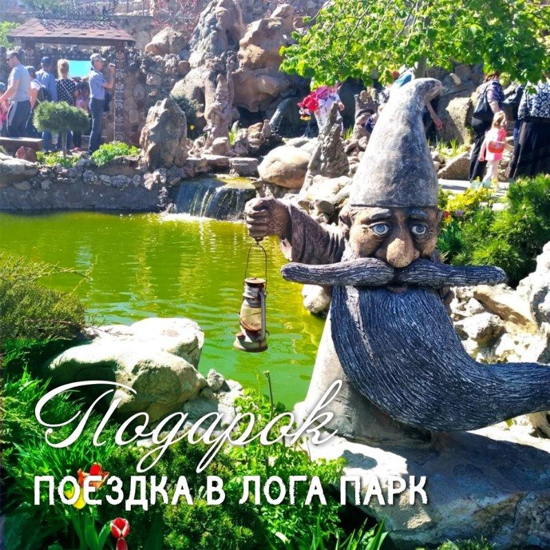 !!!!!, Алекстур Азов, Азов
