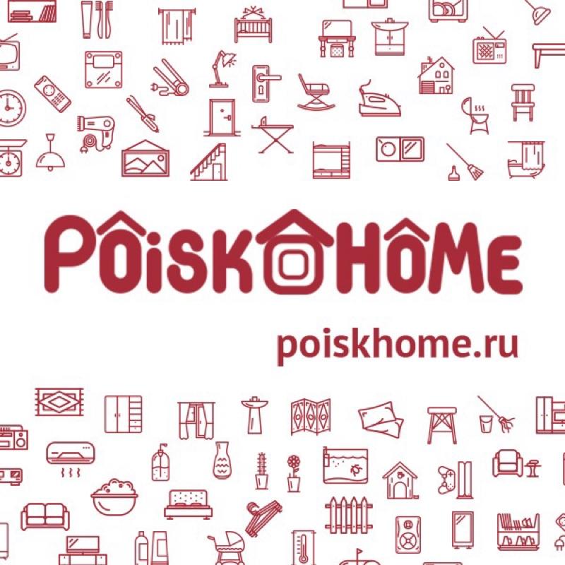 PoiskHome ,Магазин бытовой техники,Нальчик