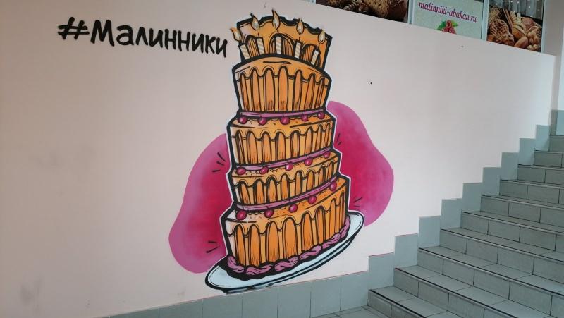 Теперь в Абакане есть Пизанская Башня 😉, Малинники, Абакан