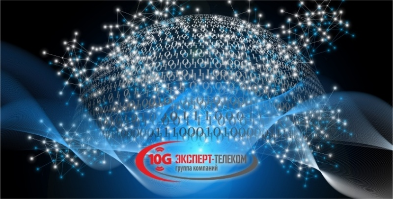 10G , 10G Эксперт-телеком, Наро-Фоминск