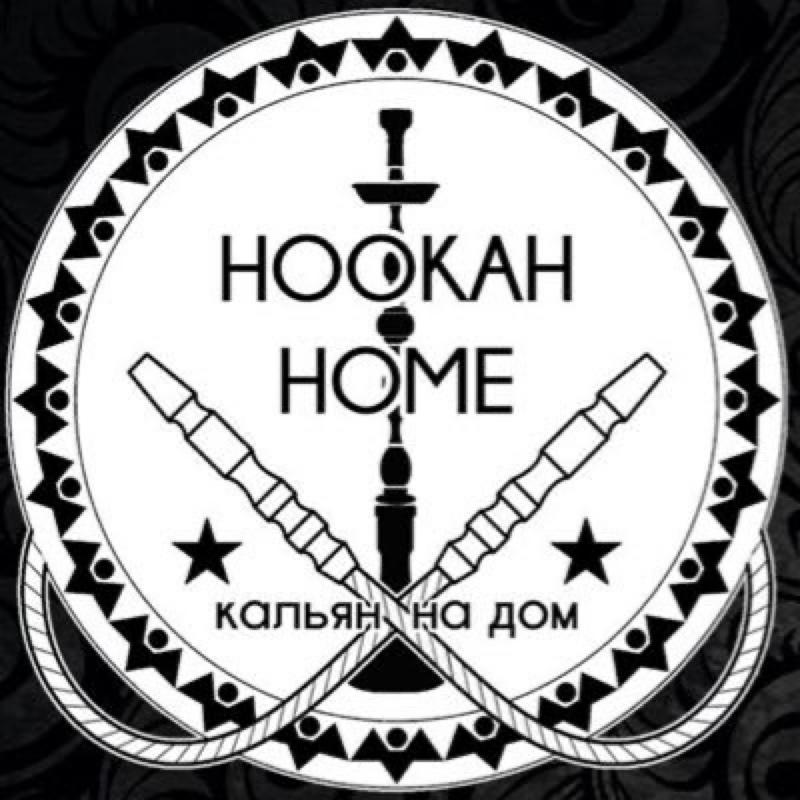 Smoke_home__07,Аренда кальяна Нальчик,Нальчик