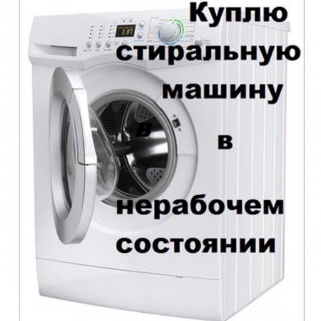, ,  Владикавказ