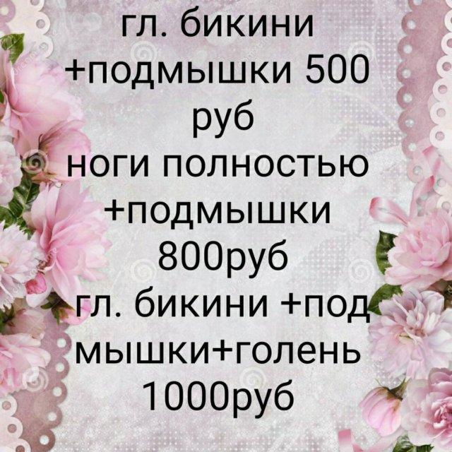 Дина , ,  Тобольск
