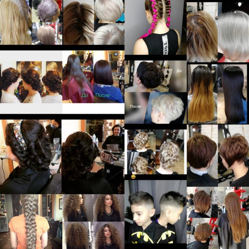 Мы любим Ваши волосы больше, чем Вы сами! , Студия
