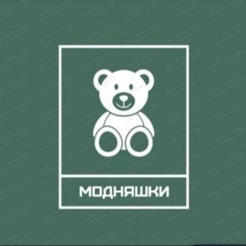 Модняшки Каскелен , Детская одежда ,  Каскелен, Карасай