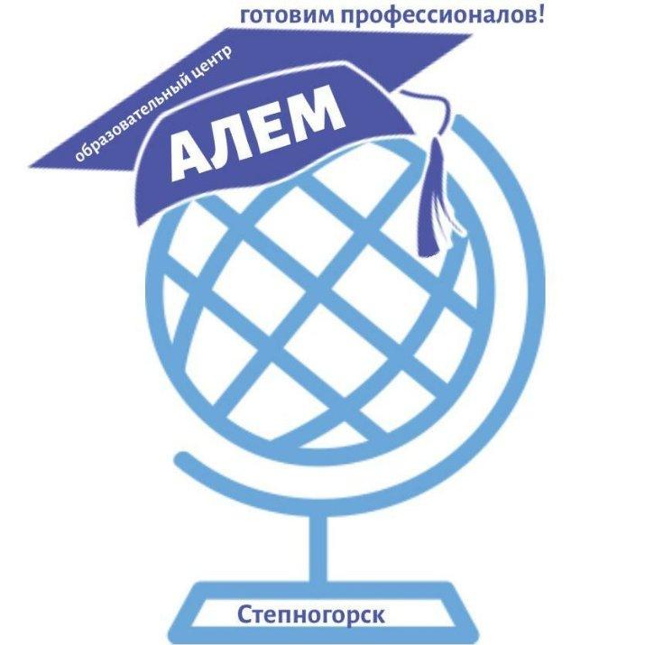 логотип компании Алем