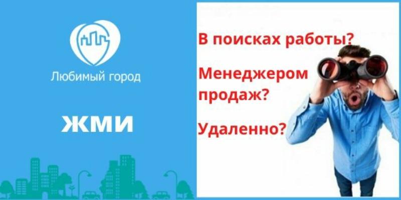 ., Любимый город Тобольск🕍, Тобольск