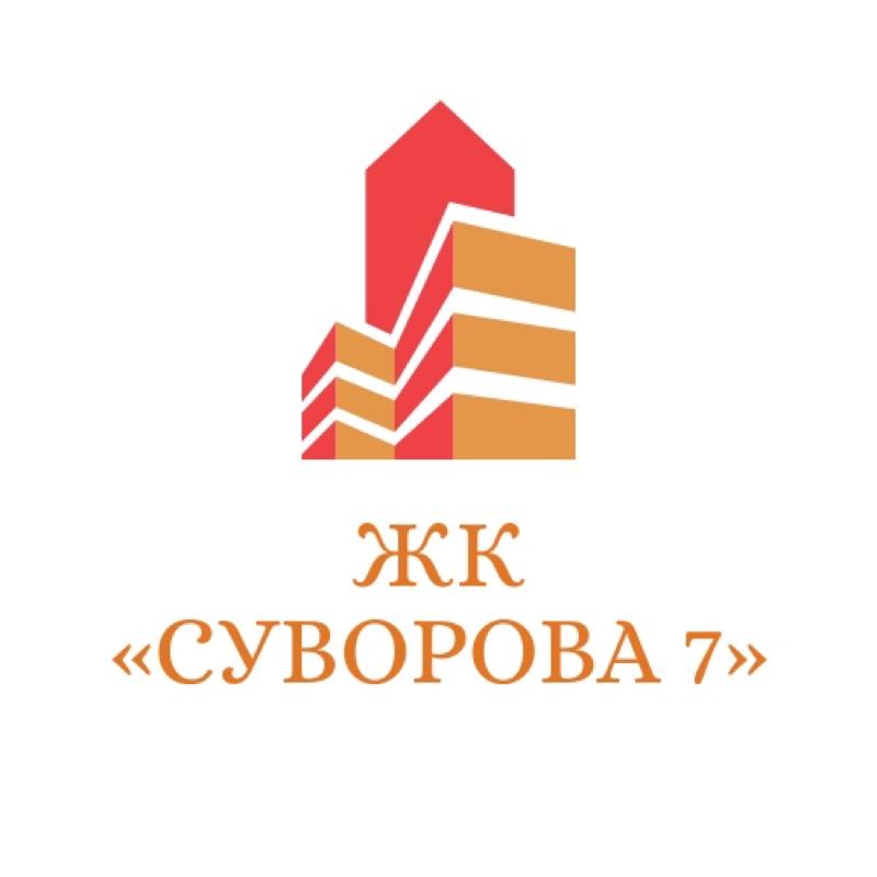 ЖК «Суворова 7»,Недвижимость,Нальчик