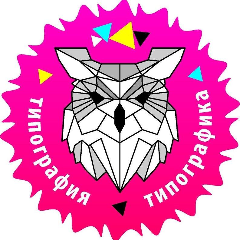 Типография «Типографика»,Типография,Новый Уренгой