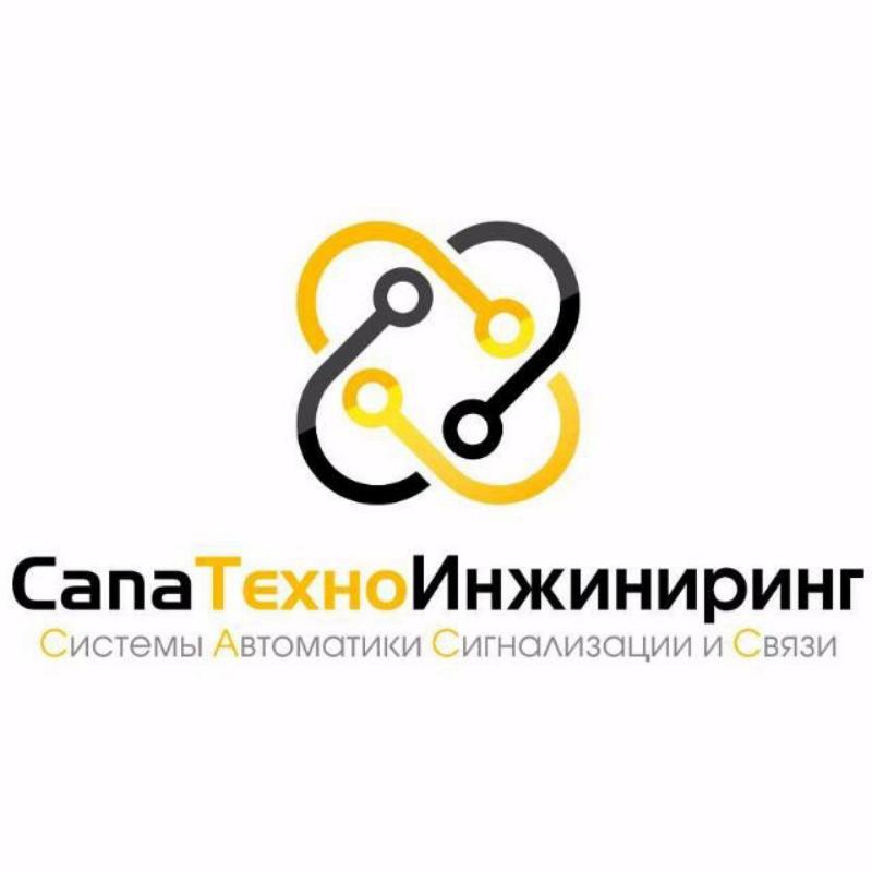 СапаТехноИнжиниринг, Торгово-монтажная компания ,  Алматы
