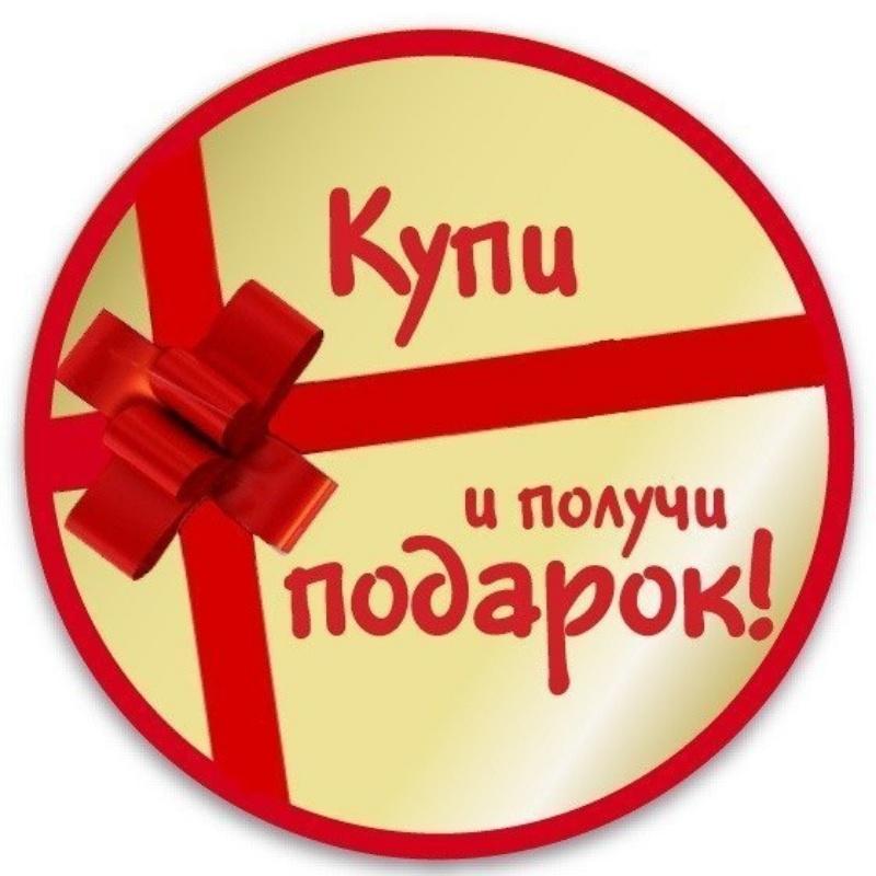 Внимание, АКЦИЯ!📢, Greenway, Ижевск