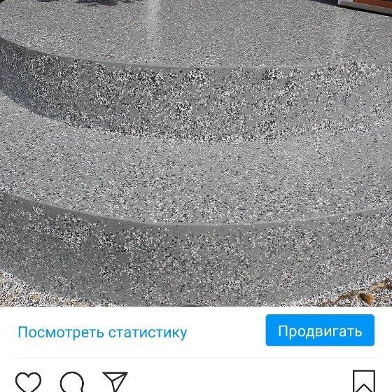 Каменная КРАСКА