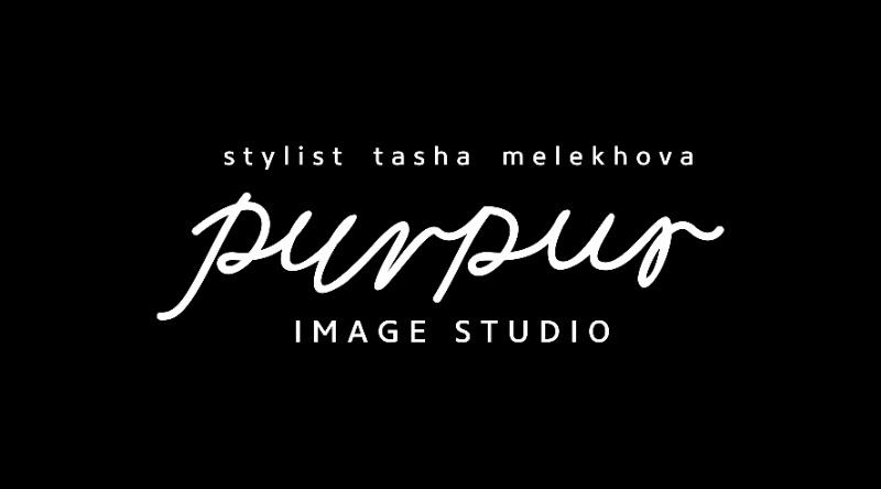 Имидж-студия PurPur, Стиль, имидж,  Тобольск