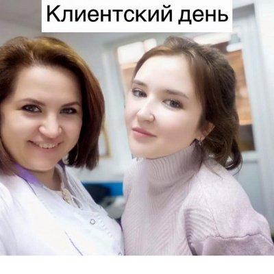 Клиентский день , Шанталь, Ижевск