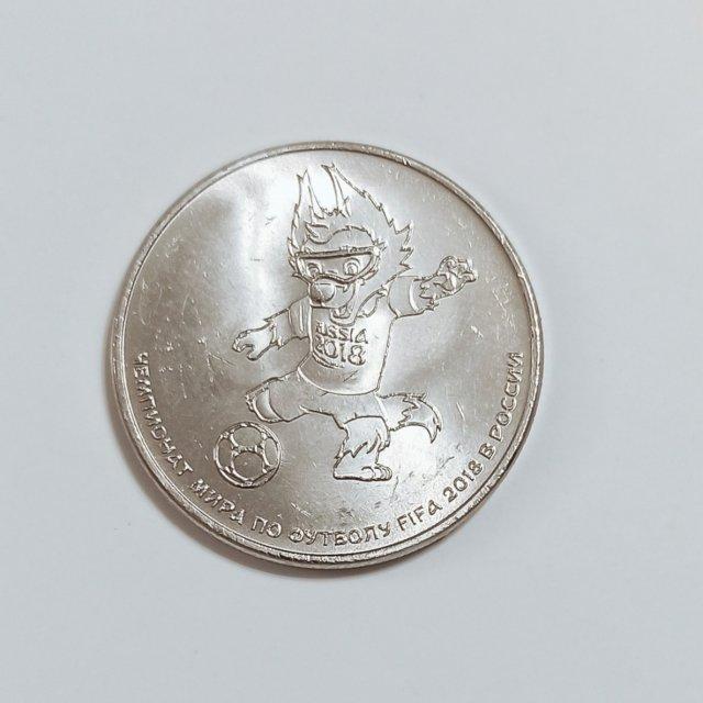 Монета FIFA 2018г
