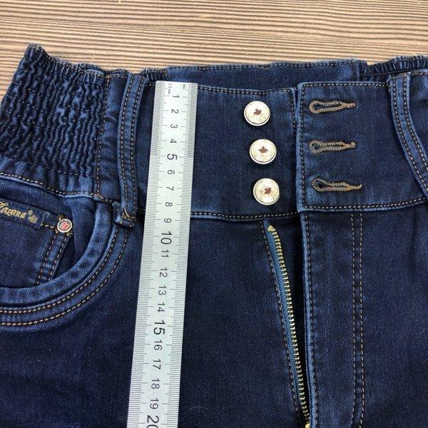 Убрать ширину пояса на джинсах , Ателье