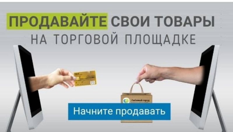 Создай свой интернет-магазин , Любимый город Владикавказ, Владикавказ