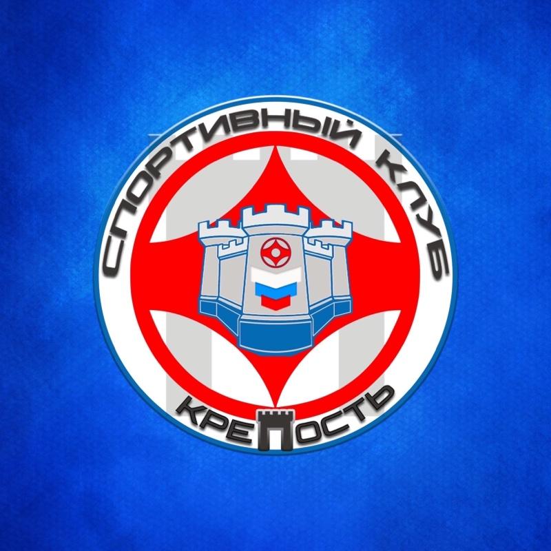 Спортивный клуб Крепость - Киокусинкай каратэ,Спортивный клуб, секция,Красноярск