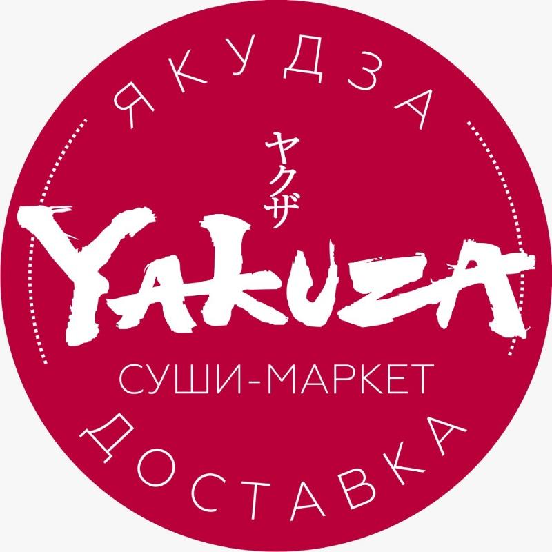 YAKUZA by PIZZA HOUSE, Суши-Маркет, Нальчик