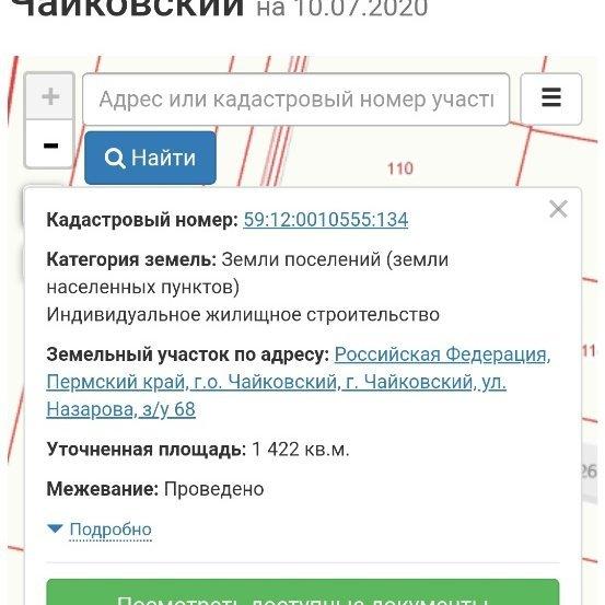 Татьяна, ,  Чайковский