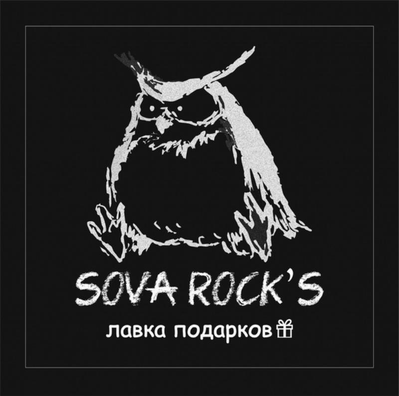 Sova Rocks,Лавка подарков,Красноярск