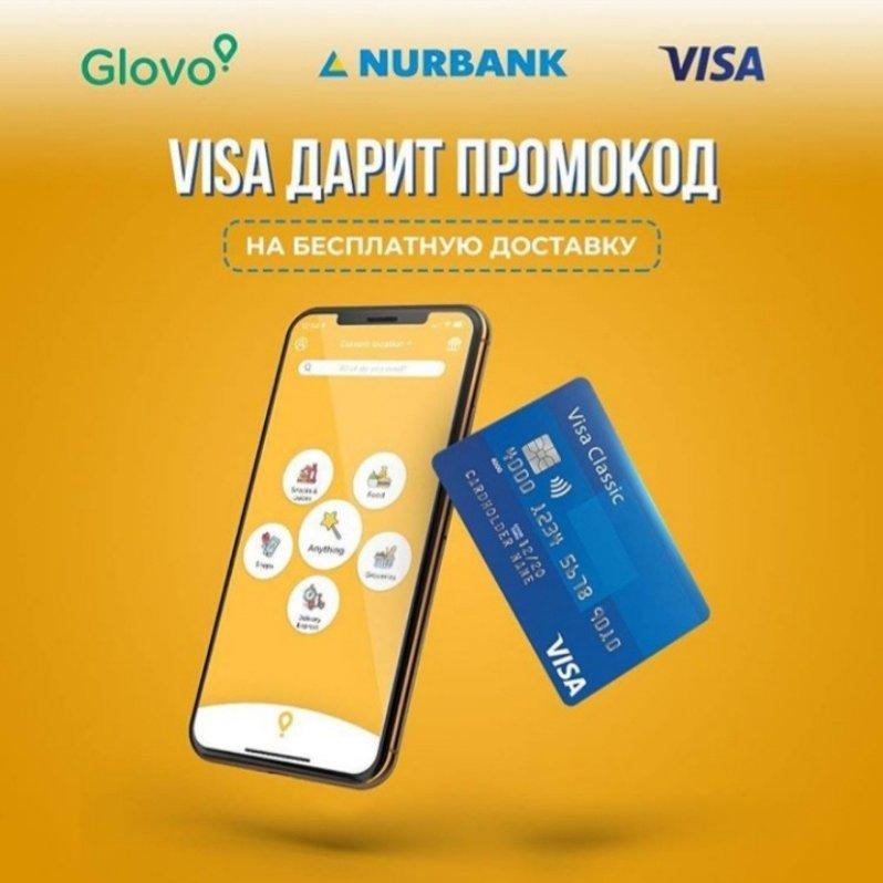 Nurbank , NURBANK, АО Нурбанк, филиал в г. Актобе, Актобе