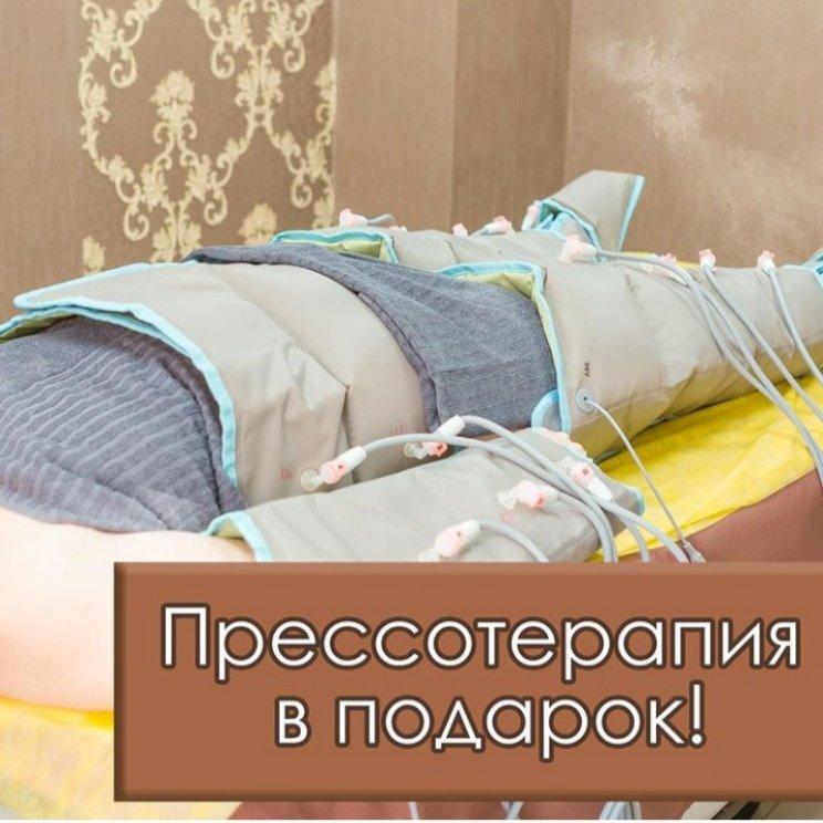 Прессотерапия в подарок , Шанталь, Ижевск