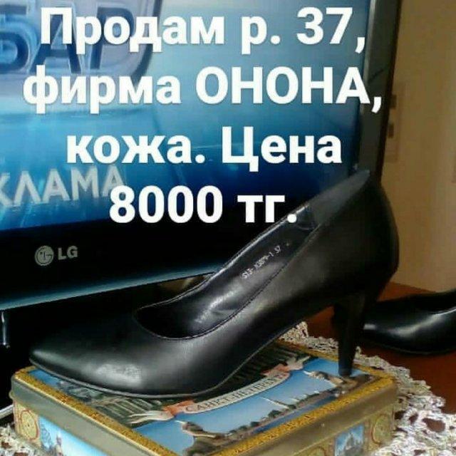 Татьяна, ,  Степногорск